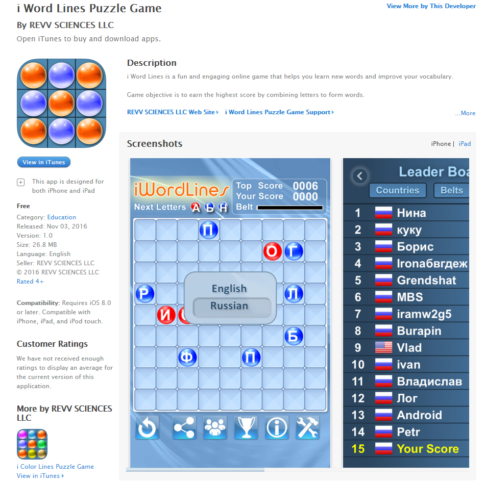 i-word-lines-puzzle-game-iphone-app